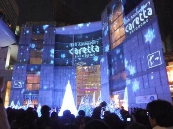 クリスマスデート2013汐留
